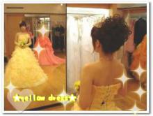 vagary girl~Celloと歩む幸せの日々~-黄色ドレス