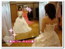 vagary girl~Celloと歩む幸せの日々~-白ドレス