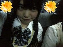 前田亜美オフィシャルブログ「Maeda Ami Official Blog」Powered by Ameba-P1004108.jpg