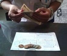 ひろみちゃんと10pooのおきらくブログ-義援金 銀行へ