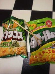 $木内茉莉子(きうちまりこ)のブログ-2011062922580000.jpg