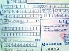 ひろみちゃんと10pooのおきらくブログ-義援金 石巻動物救護