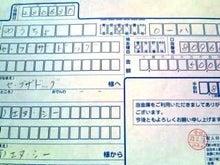 ひろみちゃんと10pooのおきらくブログ-義援金 セーブザドッグ