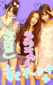 松井咲子オフィシャルブログ「さきっciao」Powered by Ameba-STIL0367.jpg