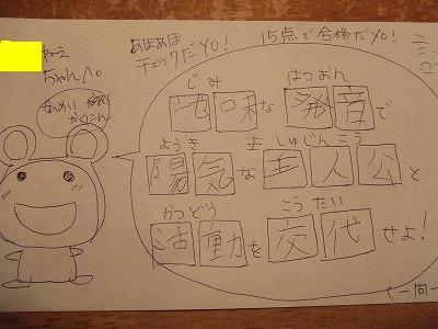 素尻同盟☆あほせぶろぐ-テスト二女①