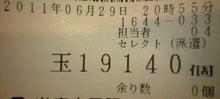 GOGO!百裂日記