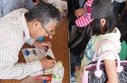 Be Smile Project Blog  ―子ども達の未来を笑顔にするボランティア活動―