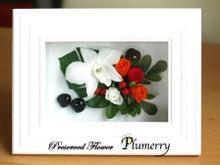 Plumerry(プルメリー)プリザーブドフラワースクール (千葉・浦安校)-南国風 ご両親へ贈呈 手作り