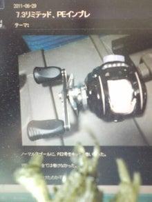 一魚専心-110630_053657.jpg