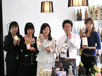 $たてにゃん日誌 楯の川酒造株式会社 オフィシャルブログ