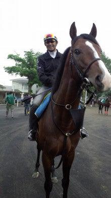 藤岡佑介 オフィシャルブログ 「馬に願いを」 Powered by Ameba-110630_061227.jpg