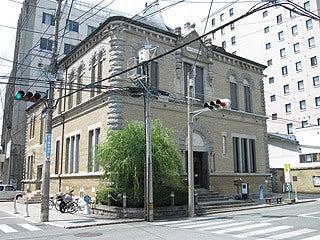 晴れのち曇り時々Ameブロ-旧第九十銀行