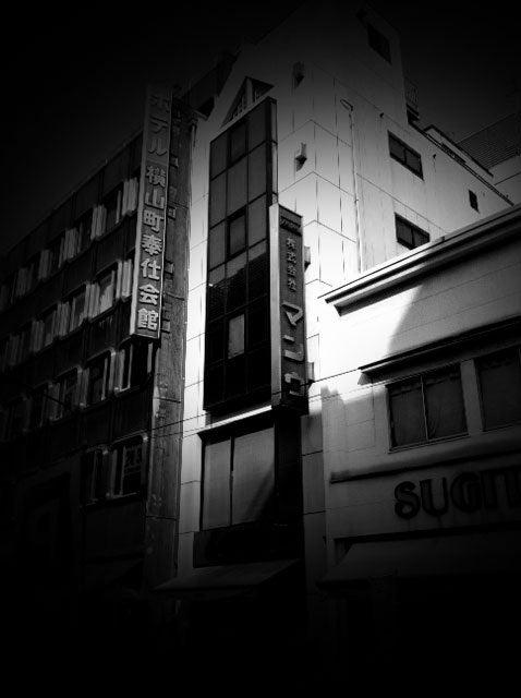 MARSTAFFのブログ