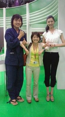 書道家・武田双雲 公式ブログ『書の力』-NEC_1307.jpg