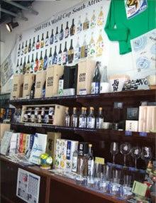 $たてにゃん日誌|楯の川酒造株式会社 オフィシャルブログ