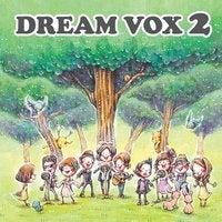 歌姫カオルの成長日記-DREAMVOX2
