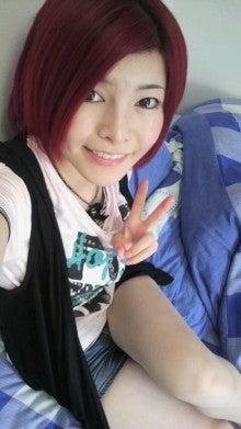 Ogawa rin