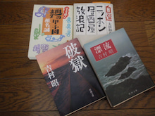 $takeちゃんの浪漫☆飛行