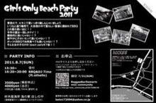 LAGOON(ラグーン)あきのブログ ~新宿2丁目ビアンバー発信~