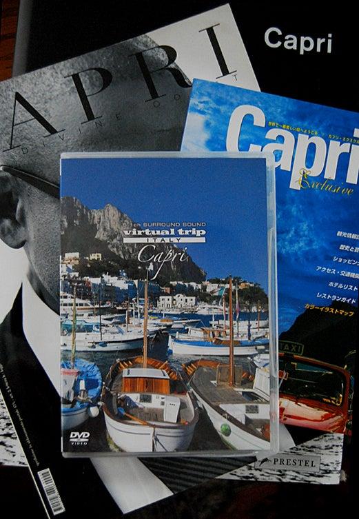 【彼女の恋した南イタリア】 ~ diario-これは素晴らしい! virtual trip カプリ島DVD試写