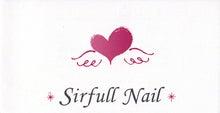 *Sirfull Nail*~シアフルネイル~のブログ