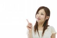 $カウンセリングスクール&カウンセリング☆青山Cocolo Court,C