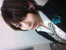 腐男塾オフィシャルブログ「刮目」Powered by Ameba-__.JPG