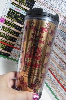 新谷良子オフィシャルblog 「はぴすま☆だいありー♪」 Powered by Ameba-姫タンブラー!