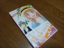 藤江れいなオフィシャルブログ「Reina's flavor」Powered by Ameba-SH3D0523.jpg