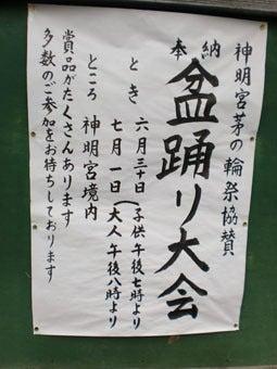八戸の居酒屋 来るくる の気ままブログ-イメージ9