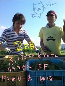$greenbirdくまもと農園-枝豆2