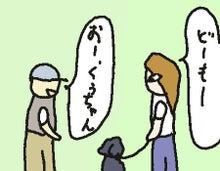 オバメタル・ライジング-ママ4