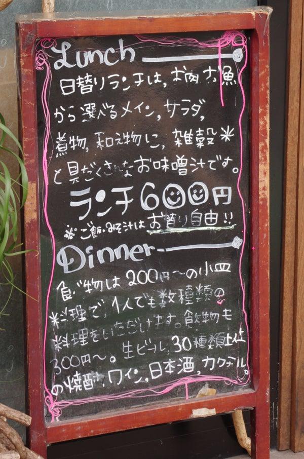 福岡のグルメブログ