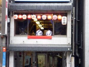 $きもの菱屋 ブログ 「店主の日々」-祇園祭お囃子