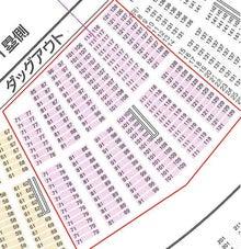 第88回都市対抗野球大会 入場料金表 - e-tix.jp