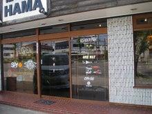 HAMA STAFF Blog