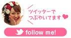 音楽座ミュージカル 高野菜々オフィシャルブログ「ななのナナなの♪」Powered by Ameba