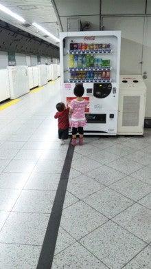 新・デニっ記!-110611_124955.jpg
