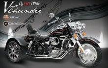 《RIDER'S GARAGE》のブログ・四輪バギー(ATV)KW、バギー トライク、ミニモト、自転車、アウトドア用品、カー用品