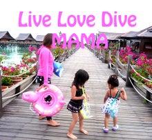 $LiveLoveDive staff blog