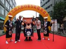ネット集客×通信×OA機器のコンサルタント起業ブログ in埼玉-moukari_takei