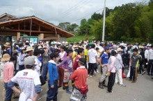 気仙沼大島災対本部のオフィシャルブログ