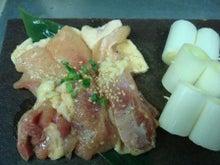 $山形県酒田市 炭火焼肉 庄内ホルモン酒田店の奇跡-日本一のホルモン屋を目指します