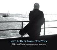 Hiromi Shimizu