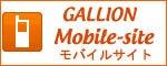 横浜元町のシルバーアクセサリー店-携帯サイト