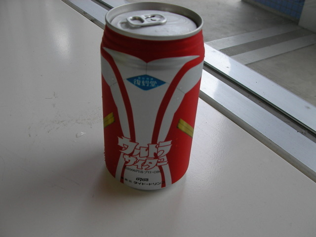 裏Rising REDS 浦和レッズ応援ブログ-ウルトラサイダー