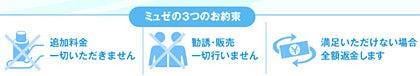 ☆*:&#59;&#59;&#59;:*ママと綺麗の天秤日記*:&#59;&#59;&#59;:*☆