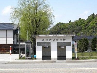 $舞台探訪 富山県・石川県時々他県へ-ほしふる薮田