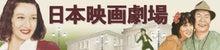 $常盤司郎オフィシャルブログ「映像監督のブログ」 by Ameba-110706