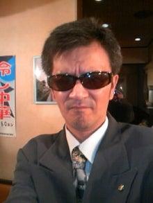 中野ジローの「愛心会」のブログ